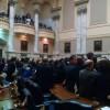 Maryland House Floor